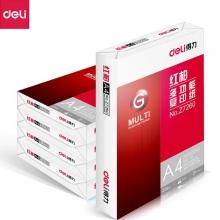 得力Z7261红柏复印纸A4 80g 500张/包 5包/箱(单位:包)白色