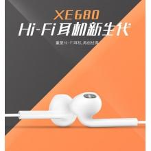 VIVO XE680 hifi线控耳机