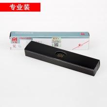 天威色带芯A/适用于EPSON-PLQ20K-24m,6.35mm-黑直芯