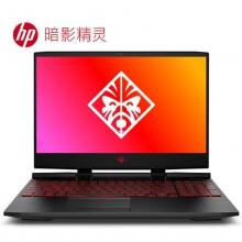惠普(HP)暗影精灵5 15-dc1061TX 15.6英寸吃鸡发烧游戏本笔记本电脑(i7-9750H 8G 512GBSSD GTX1650 4G独显 72%高色域)