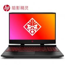 惠普(hp)暗影精灵5代 15-dc1068TX 15.6英寸游戏本笔记本电脑 i7-9750H 8G 512GB固态 RTX2060 6G独显 144Hz 72%色域