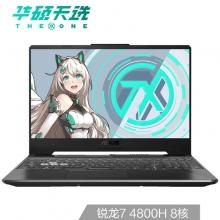 华硕(ASUS) 天选 15.6英寸游戏笔记本电脑(新锐龙 7nm 8核 R7-4800H 8G 512GSSD RTX2060 6G 144Hz)钛空灰 /蓝色