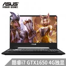 华硕(ASUS) 飞行堡垒7 FX95GT9750 15.6英寸天选游戏本笔记本电脑 (酷睿i7-9750H 8G 1T+256G固态 GTX1650 4G独显 120Hz)