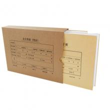 西玛(SIMAA)A4凭证盒 单封口600g牛卡纸305*220*50mm 100个/件  a4记账凭证纸会计档案装订盒HZ352