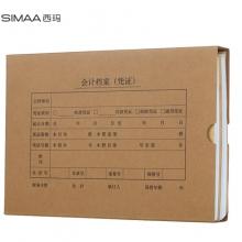 西玛(SIMAA)A4会计凭证盒 单封口进口674g牛卡纸305*220*50mm 100个/件a4记账凭证纸会计档案装订盒6502