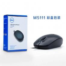 DELL戴尔USB有线鼠标 MS111笔记本台式机一体机电脑通用dell鼠标办公