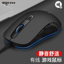 爱国者鼠标有线Q21B静音无声USB笔记本商务家用台式网吧l电脑办公
