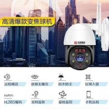 汉邦高科 2.5寸WIFI球机网络高清智能金属旋转球机监控摄像机 远程喊话 区域入侵 H.265编码 手机远程 旋转监视